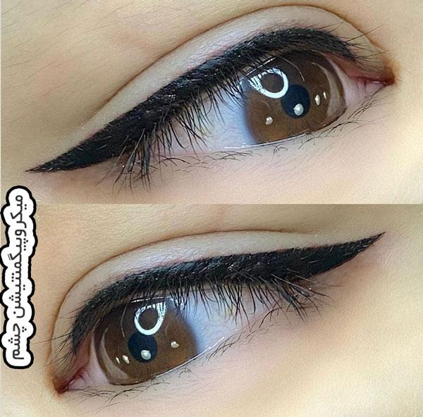 تاتو سایه چشم ، تاتو خط چشم، میکروپیگمنتیشن چشم ،تاتو بن مژه دنباله دار چشم،بن مژه بالا و پایین چشم